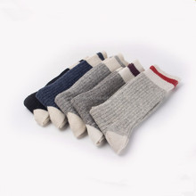 wholesale custom men winter black wool socks with logo
