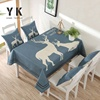 Fancy deer pattern suit cushion cover long knitted cooling car seat cushion