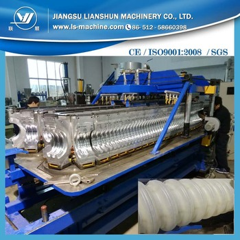 50-250mm PE double wall corrugated Rainwater pipe machine