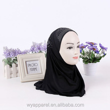 High quality beauty muslim arab girl hijab