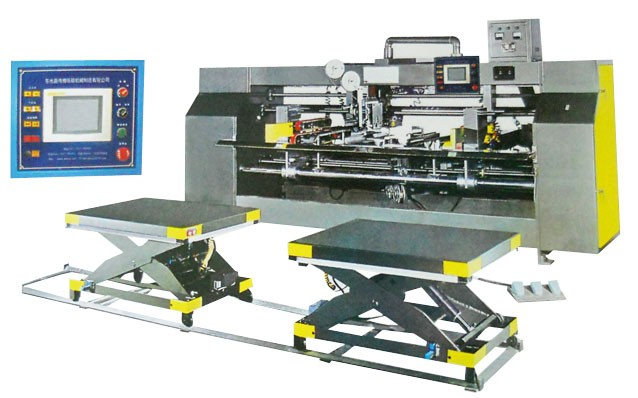 jinguang high speed double servo control auto stitching machine double pieces