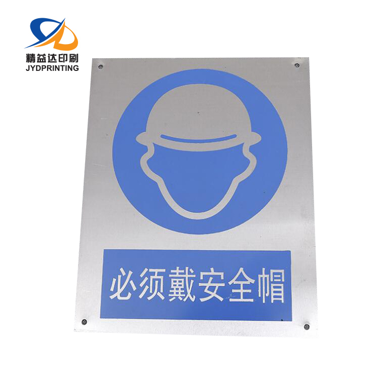 Manufacture Custom Waterproof High Quality Danger And Warning Sign Metal Nameplate Labels Sticker Printing
