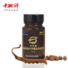 Health care product ZHONGKE Cordyceps Sinensis 0.23g/cap*60 caps nourishing lung and strengthening kidney yarsagumba capsules