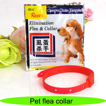 Loveable cheap dog collar, red pet dog collar display, flea collar for dog