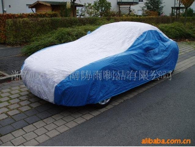 Outstanding all weather car cover