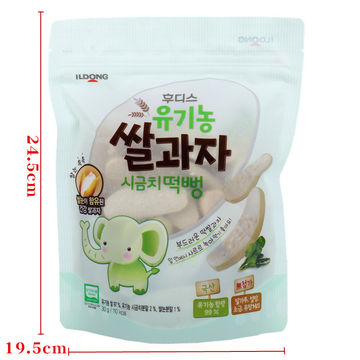 Design custom printed dried food packaging bags stand up with zip lock for snack plastic bag 13
