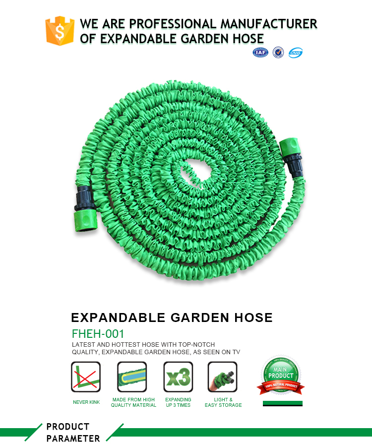 brass fitting expandable flexible garden water hose/ magic snake garden hose