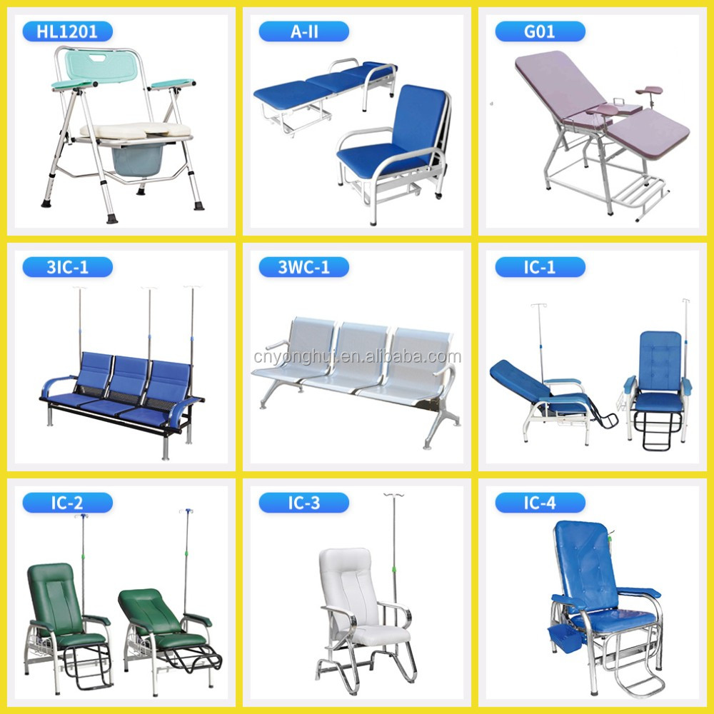 FDA CE Hospital injection medical infusion rolling shower visitopr chair for patient