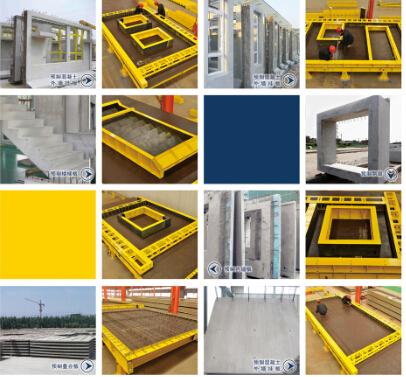 precast concrete wall machine , precast concrete wall panel machine ,  precast concrete wall element machine , precast concrete, View precast  concrete