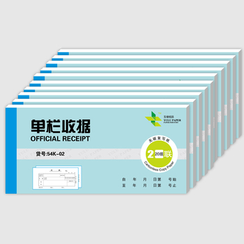 Ply Carbonless Receipt Paper Guest Check Book Printing Invoice