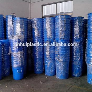 50 litres round plastic water storage drum & 50 Litres Round Plastic Water Storage Drum - Buy 50 Litres Water ...