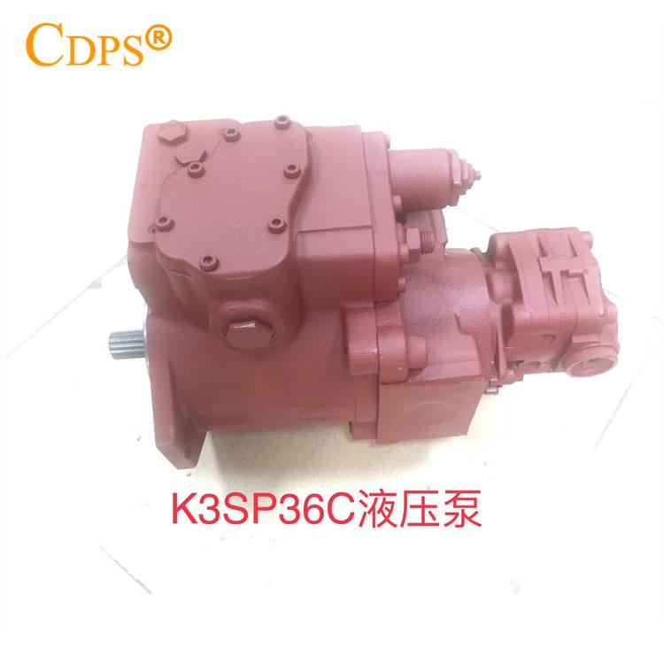 High Quality K3SP36C Hydraulic Main Pump, Excavator Spare Parts, Kawasaki Hydraulic Pump