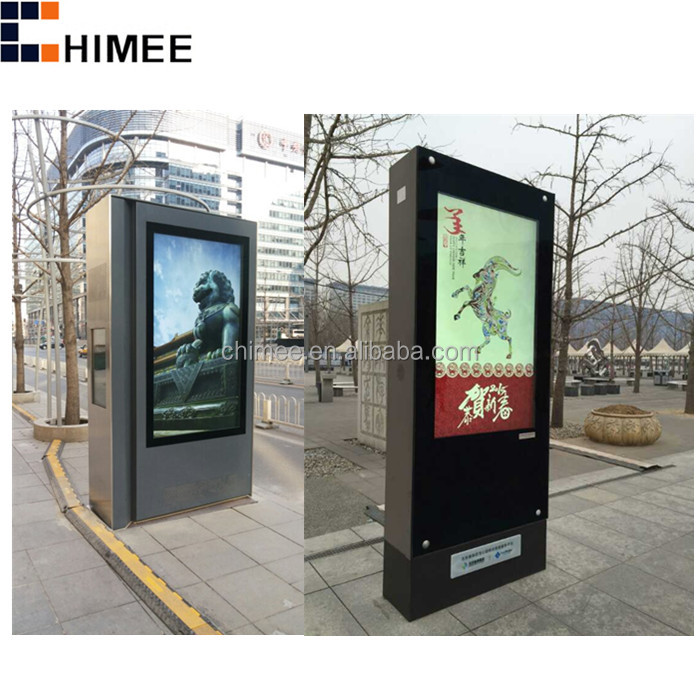 "HQ47ESO-C1-T 47"" 55"" 65"" Outdoor waterproof Touch All In One Computer for outdoor usage"