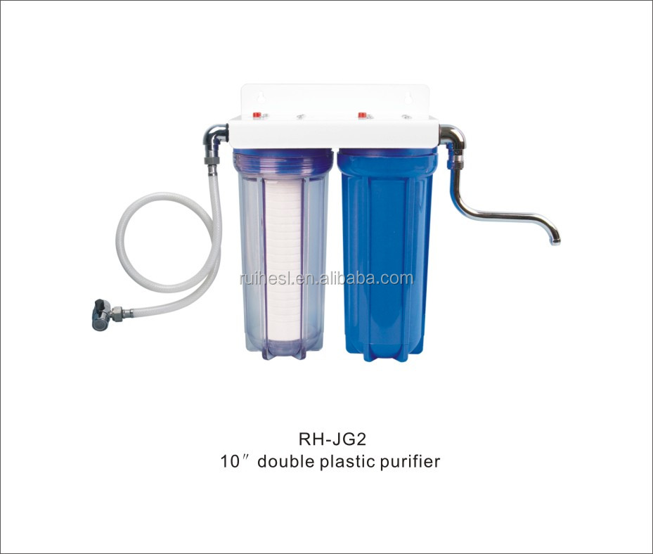 water filter names /two stage/ factory higher quality