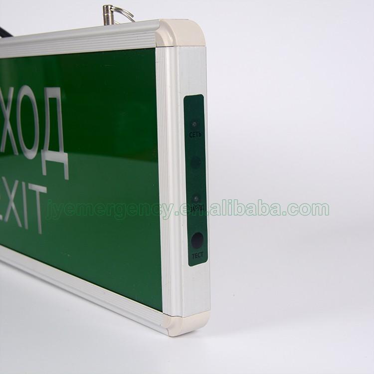 Led Emergency Exit Light,Exit Sign