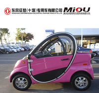 72v 1200W 2 seat cheap electric four wheels electric car vehicle for sale