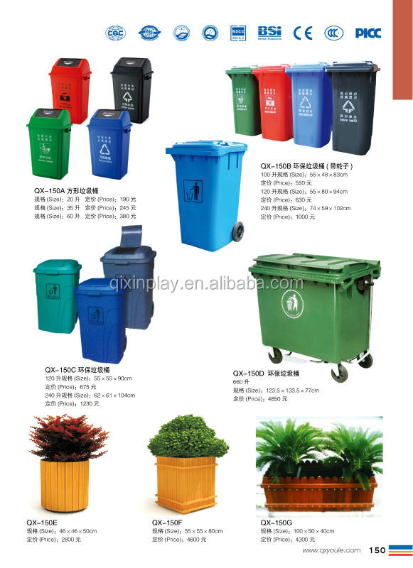luxurious indoor trash cans hotel lobby trash bin rubbermaid trash cans for sale