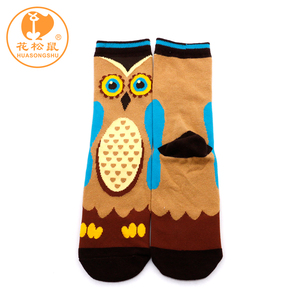2d97371fc5f9 Animal Sox, Animal Sox Suppliers and Manufacturers at Alibaba.com