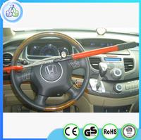Wholesale China steering wheel lock car security lock
