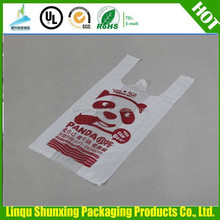 bag printing/supermarket shopping bags/plastic packaging