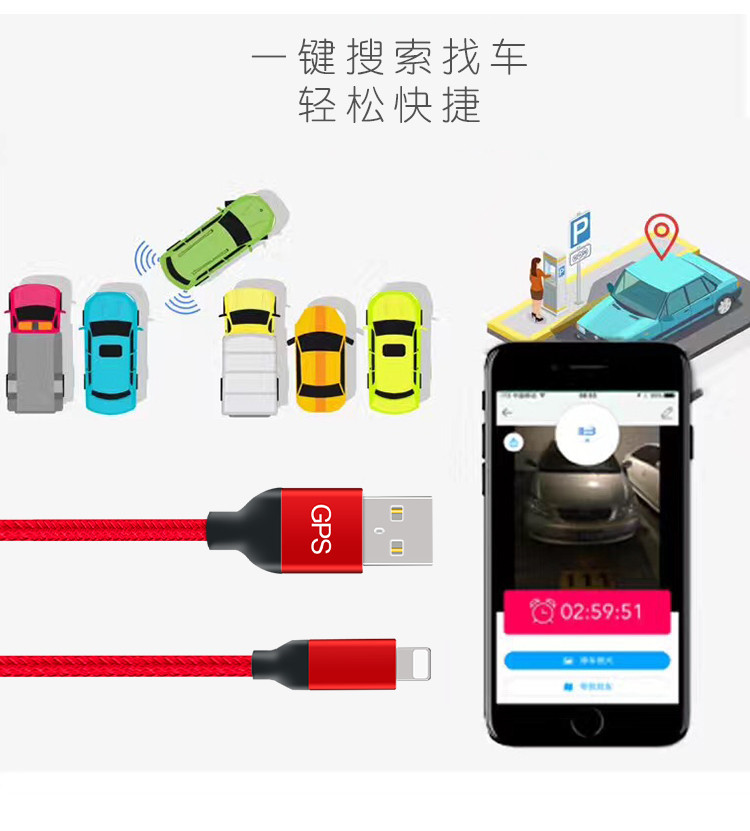 GPS Positioning USB Data Transmission Charging Cable For Car For Cell Phone