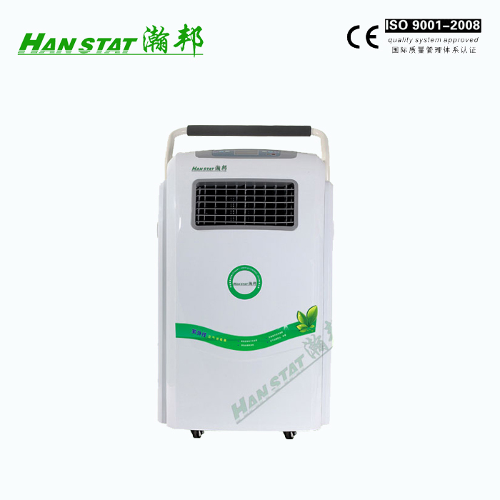 Professional air scrubber with low price