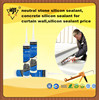 neutral stone silicon sealant ,concrete silicon sealant for curtain wall,silicon sealant price