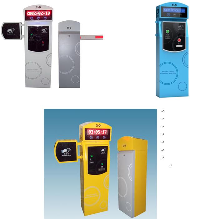 Лидер продаж умный билет + RFID карты парковочная машина