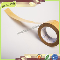 Brown Paper High Strength Advanced Kraft Paper