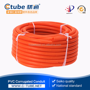 32mm orange hdpe flexible cable conduit with galvanized steel strip inner supplier