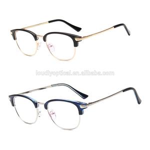 4db2041d90 Semi Rimless Glasses Frame