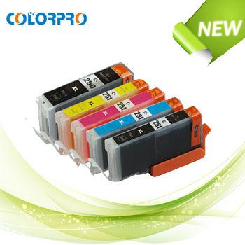 Compatible Ink Cartridge Price Between 1.25$ And 1.75$ Pgi ...