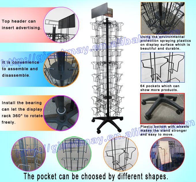 Floor standing metal rotating postcard holder greeting card display stands
