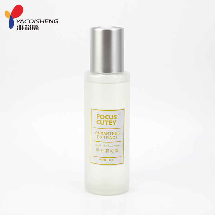 OEM/ODM Pure Natural Hydrosol  Floral Water Organic Chamomile Hydrolat, Hydrosol  For Whitening And Moisturizing