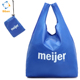 Weightless fancy polyester foldable shopping bag with pouch
