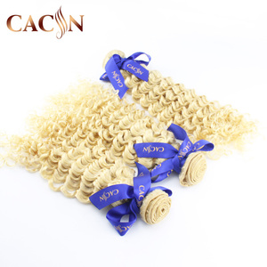 Noble gold weaving hair,virgin brazilian braiding hair extension hair with rubber band