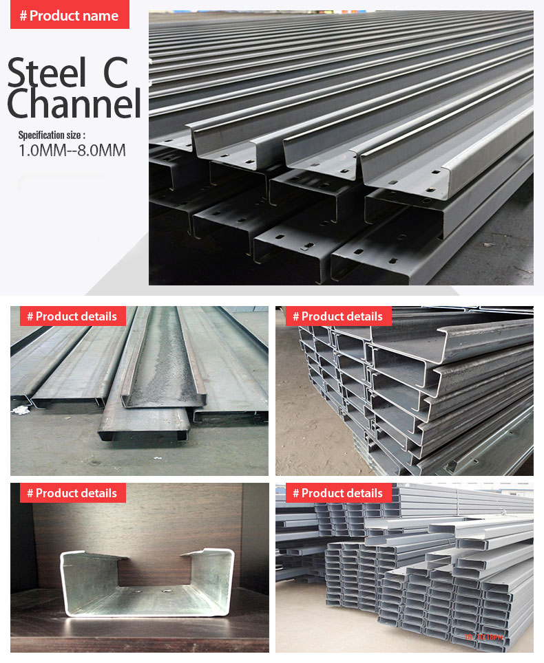 Wholesales Cheap Price C Section Steel Purlin Used Steel Beams Sale - Buy  Cheap Price C Section Steel,C Section Steel Purlin Used,C Section Steel