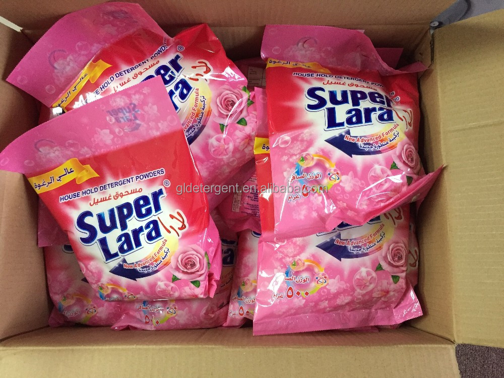 Detergent Powder Wholesale Detergent Washing Powder
