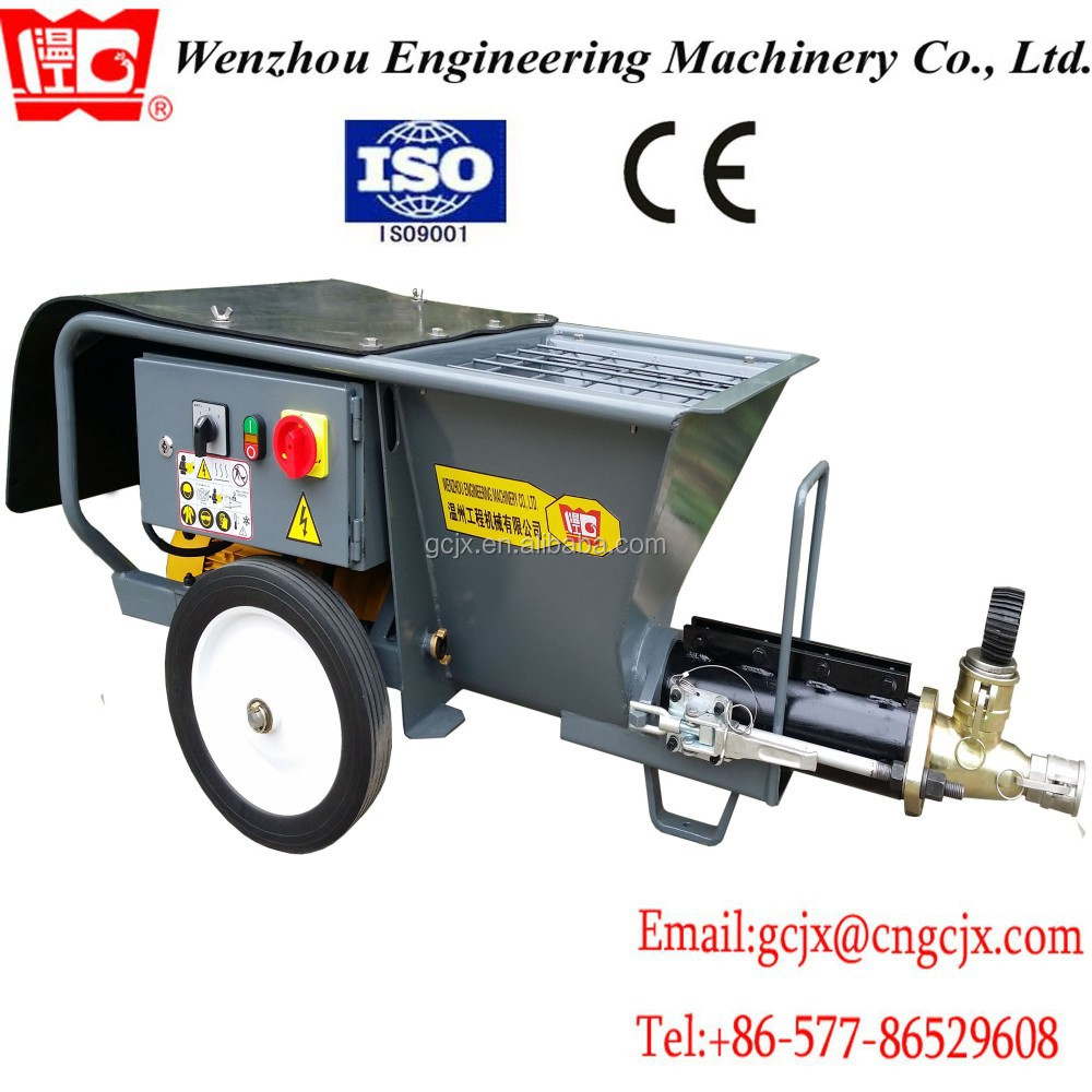Newest model! smallest wall for plastering machine JP70-P