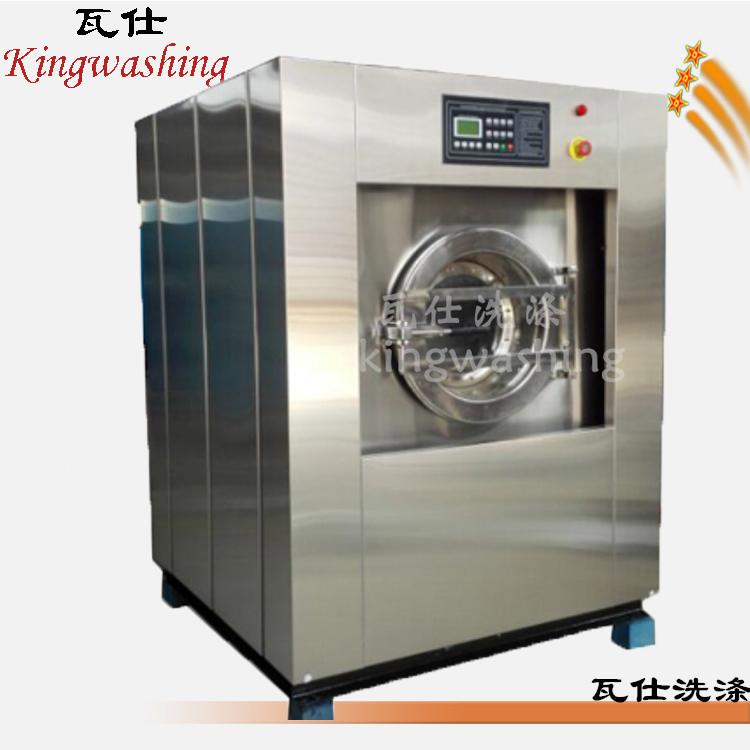 linge machine laver promotion achetez des linge machine laver promotionnels sur aliexpress. Black Bedroom Furniture Sets. Home Design Ideas
