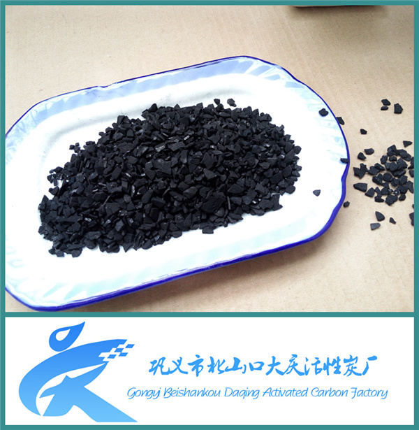 Coconut Activated Carbon Price For Tail Liquid Recycle