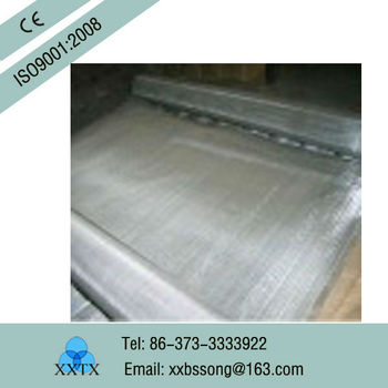 Square hole metal weave wire mesh