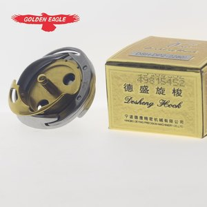 YND Desheng DSH-DP2(2280) ,Best Quality Rotary hook in China,Sewing Machine Parts