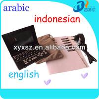 Arabic-english-chinese Translate Bahasa Arab Indonesia For ...