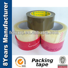 packaging tape Made In China