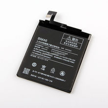 High Capacity 4000mah Mobile Phone BM46 Battery For Xiaomi Redmi Note 3 note3 Pro Prime