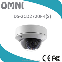 Support ROI Function DS-2CD2720F-I(S)Support Dual Stream Network IR Dome Camera