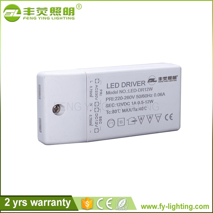 12v ac 12v dc led driver 18w 1.5A for led strip