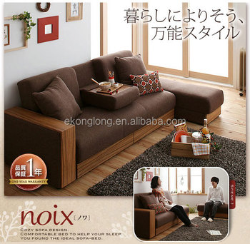 Awesome Low Price Multifunction Sofa Set/Japanese Style Cheap Sofa Bed