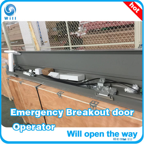 Chinese best Panic automatic sliding door